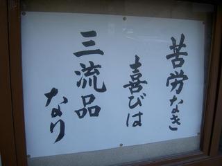 PICT0446.JPG