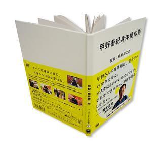 book_kouno.jpg