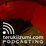 teruki_podcast.07.jpg